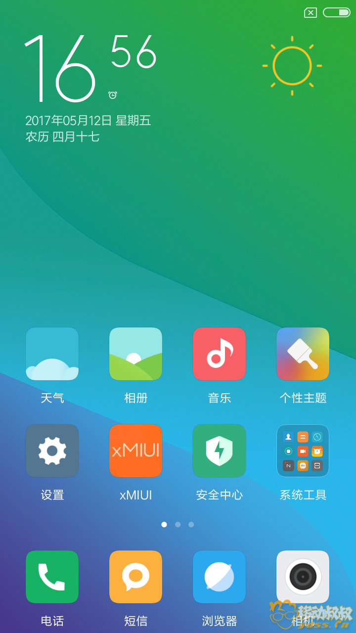 Screenshot_2017-05-12-16-56-44-204_com.miui.home.png