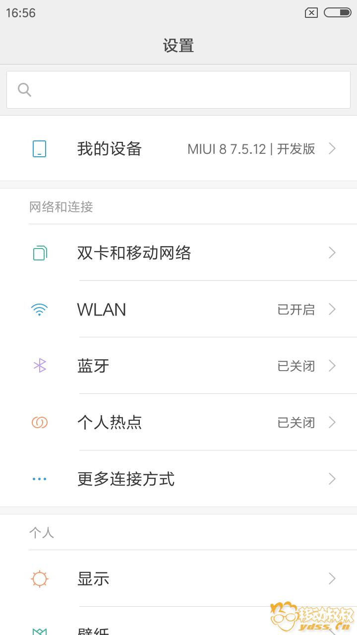 Screenshot_2017-05-12-16-56-57-311_com.android.settings.png
