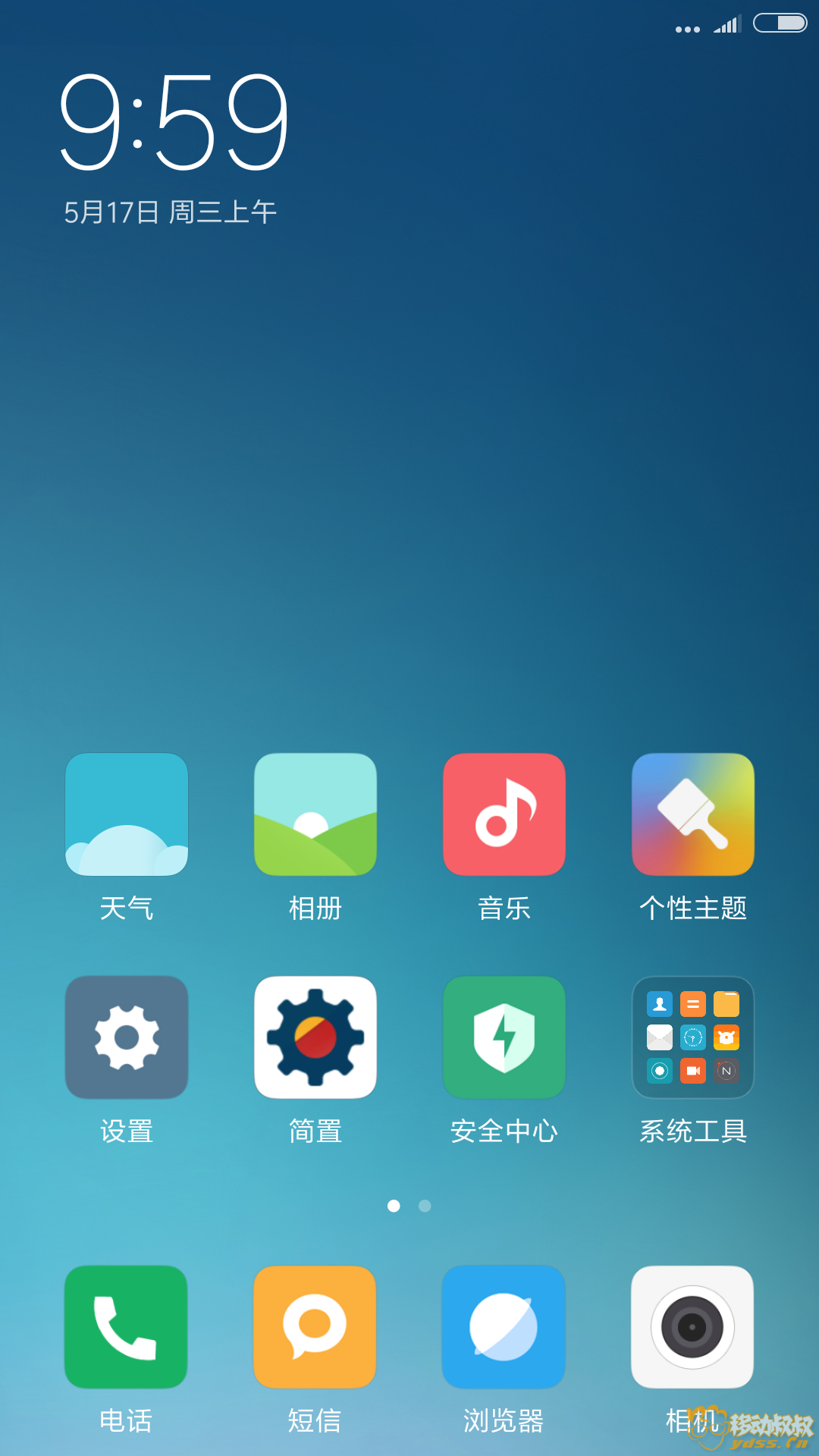 Screenshot_2017-05-17-09-59-55-637_com.miui.home.png