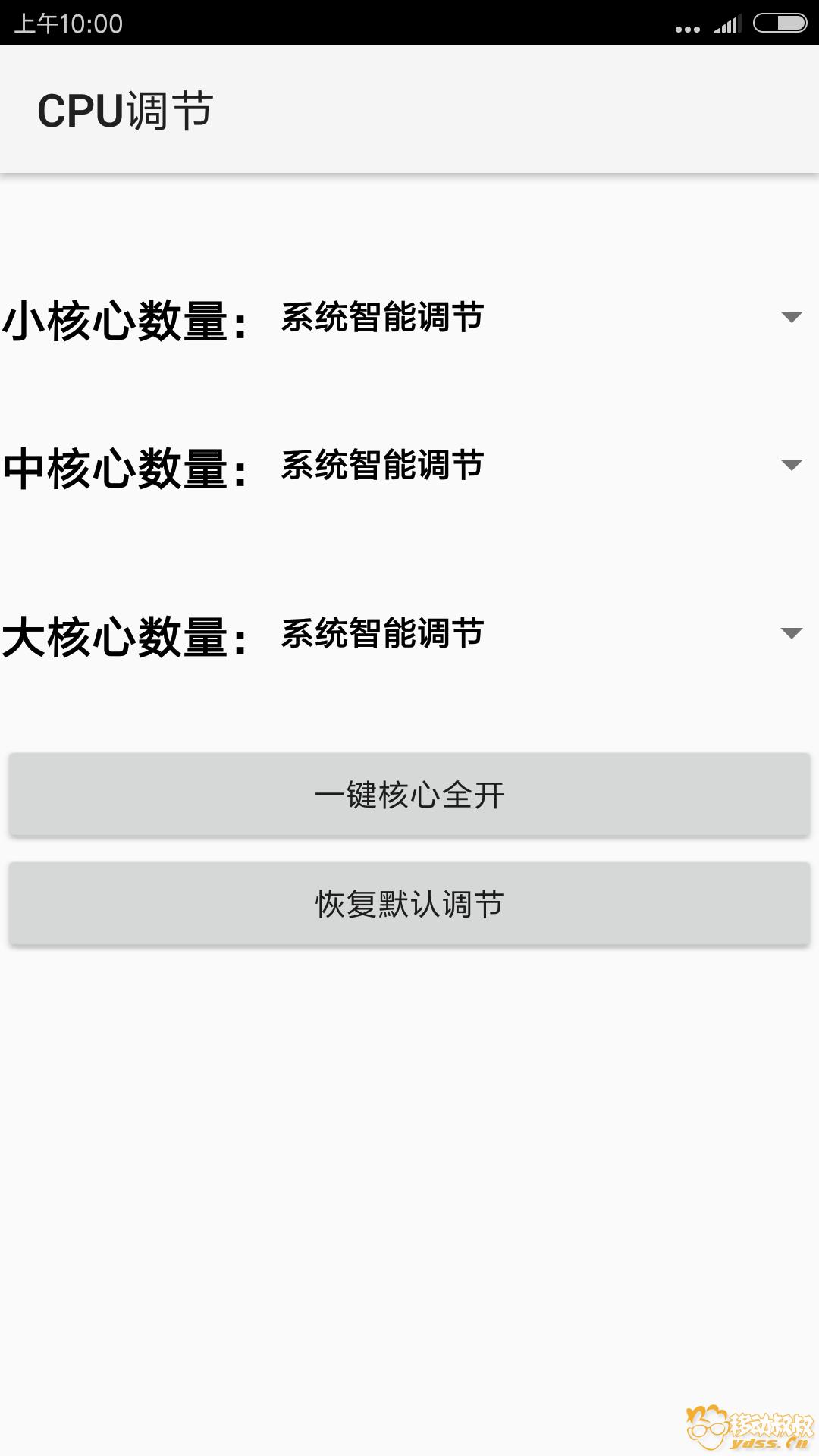 Screenshot_2017-05-17-10-00-04-256_com.eui.xd.png