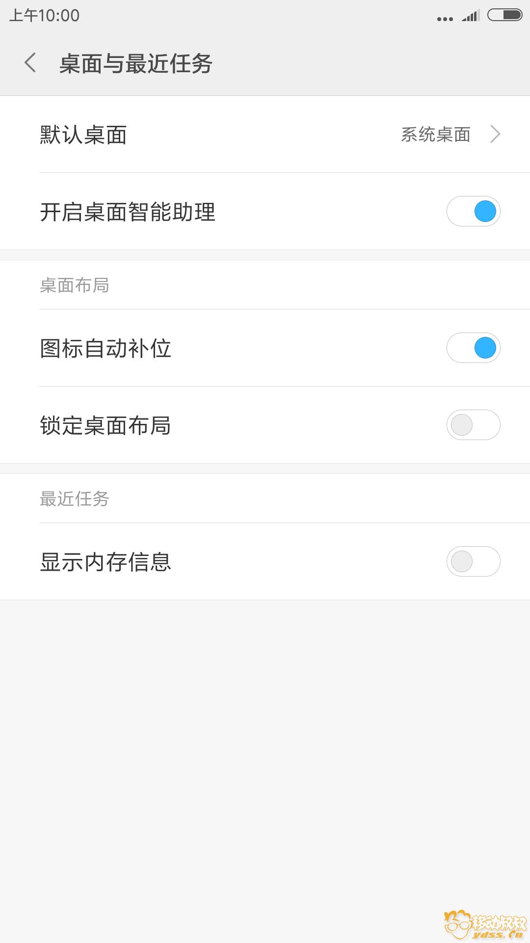 Screenshot_2017-05-17-10-00-54-536_com.android.settings.png