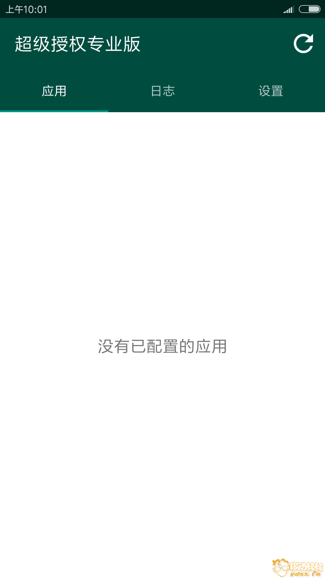 Screenshot_2017-05-17-10-01-23-864_eu.chainfire.supersu.png