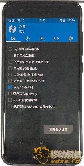 mi6_pic3.jpg