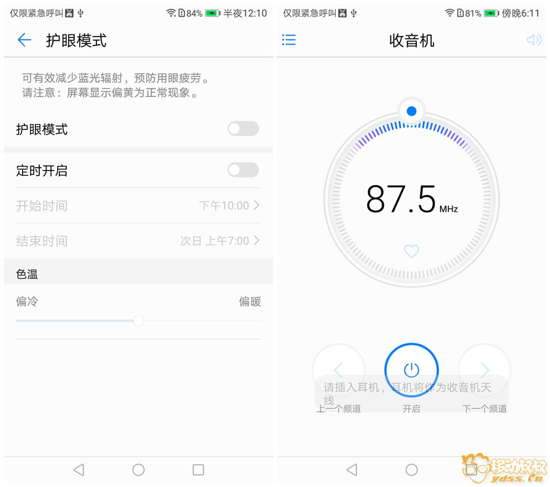 荣耀畅玩6A评测 3-1742.png