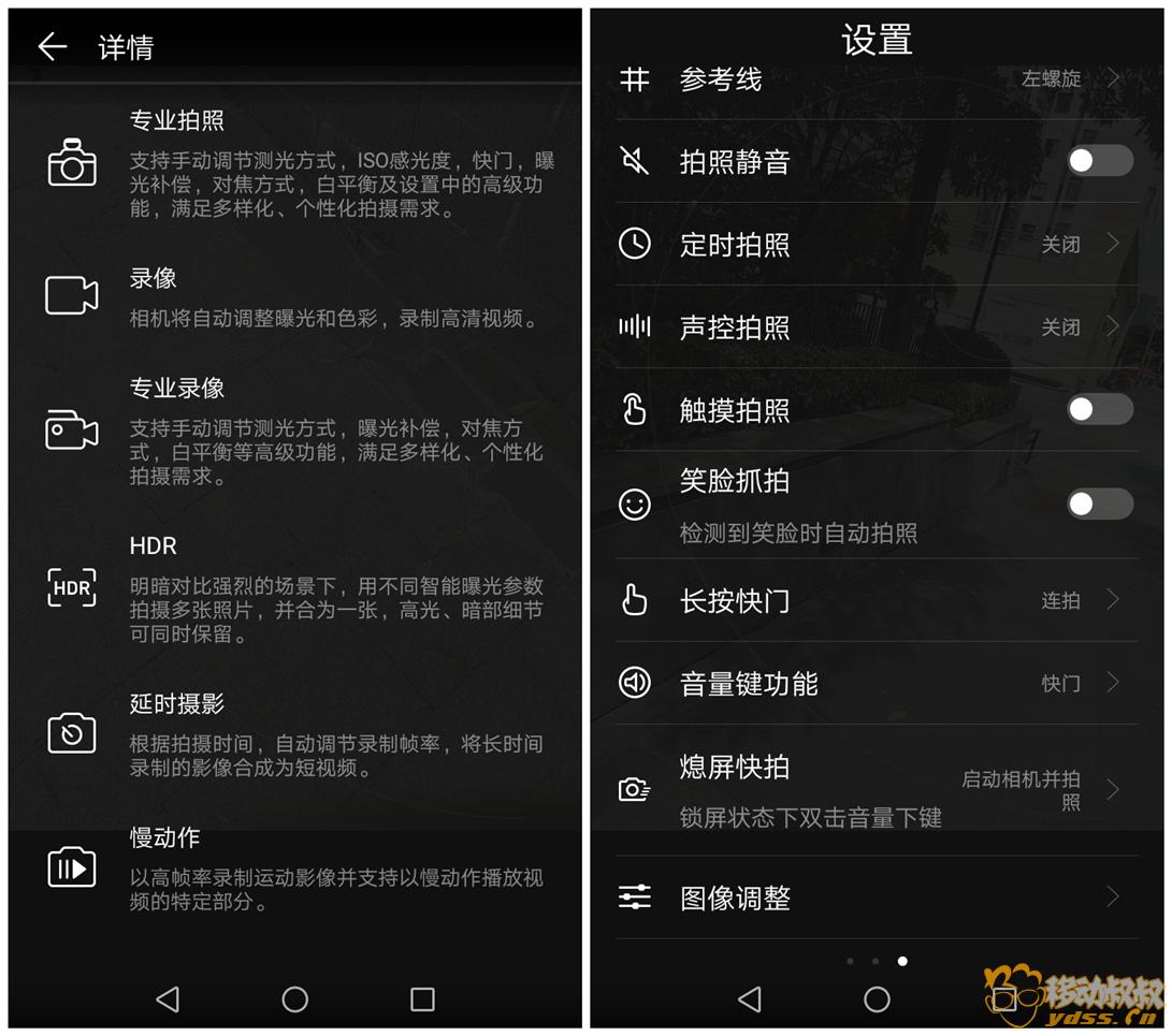 荣耀畅玩6A评测 3-2439.png