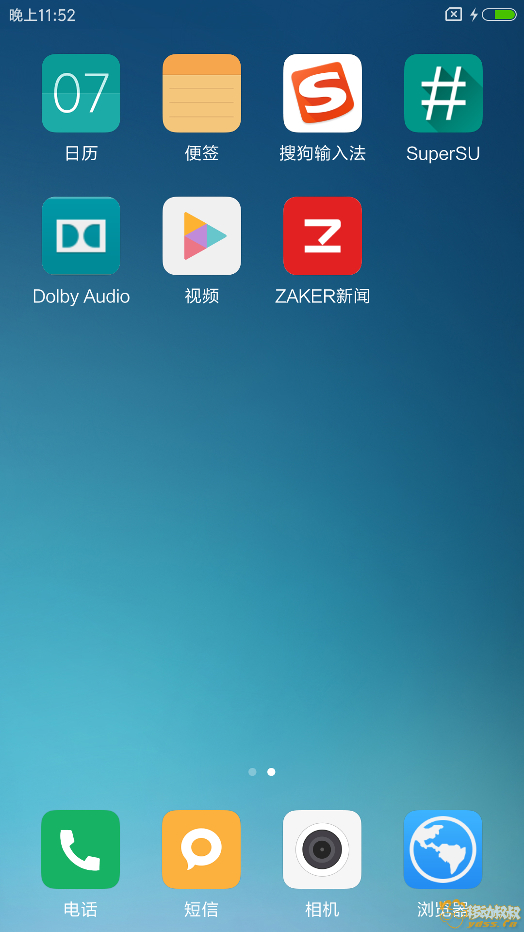 Screenshot_2017-06-07-23-52-31-771_com.miui.home.png