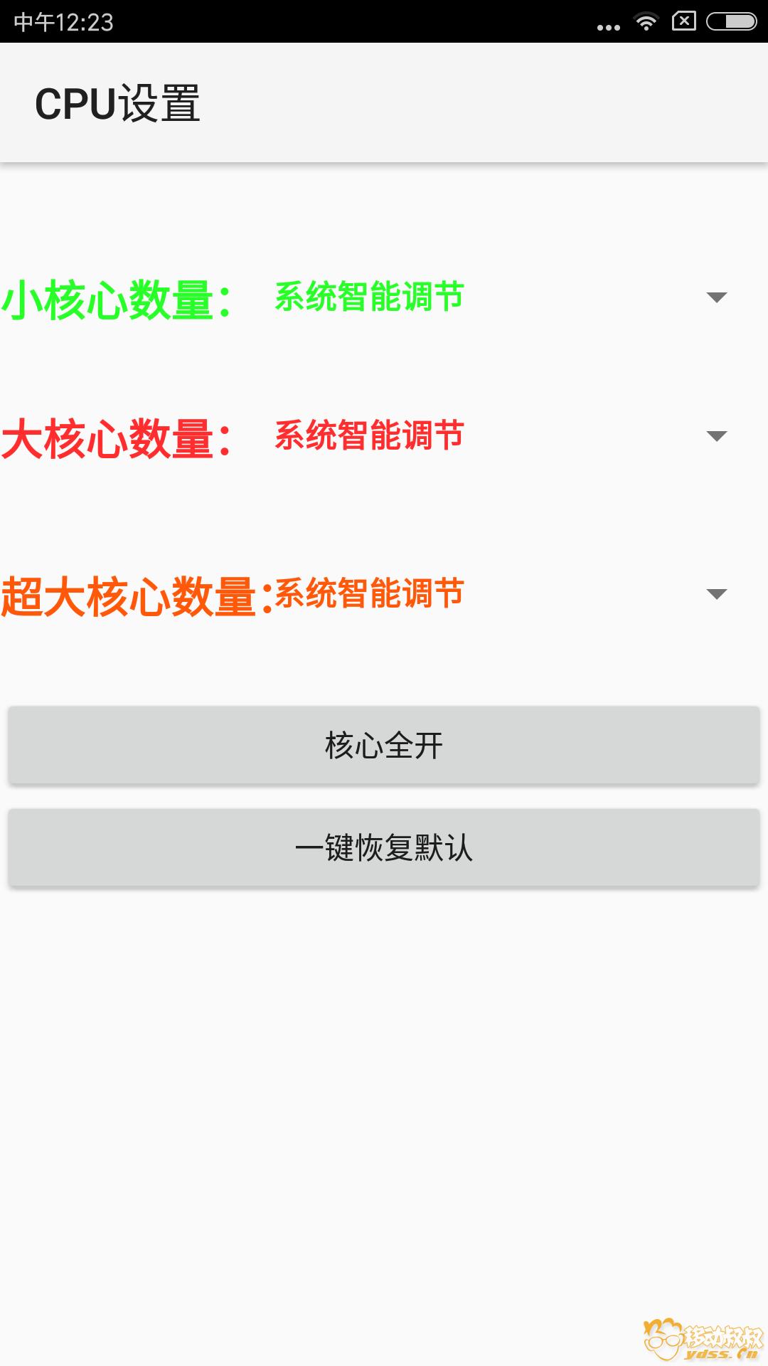 Screenshot_2017-06-18-12-23-56-226_com.eui.xd.png