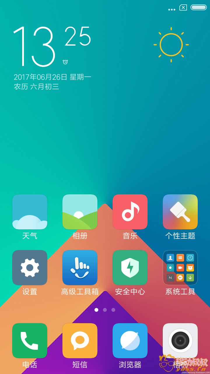 Screenshot_2017-06-26-13-25-09-420_com.miui.home.png