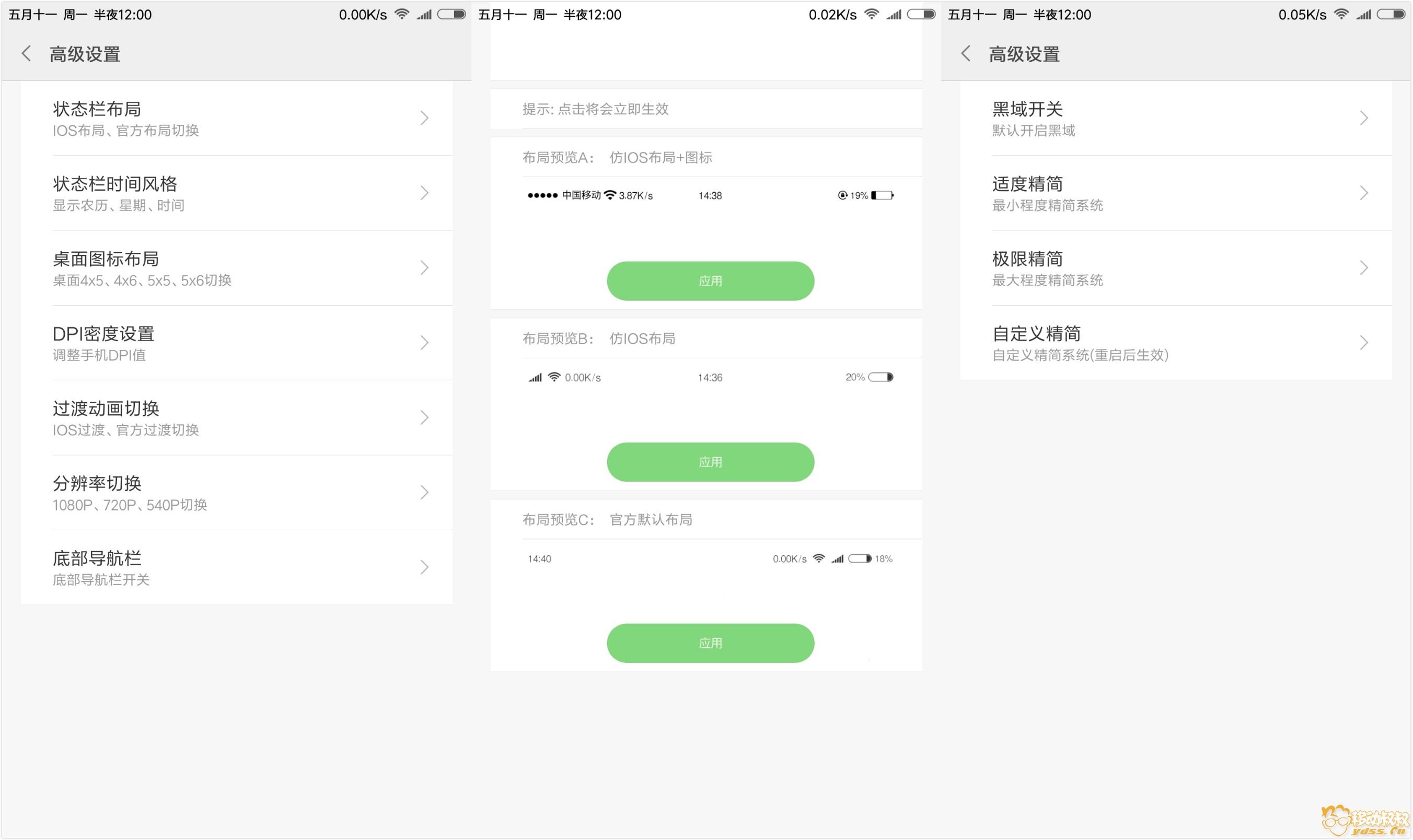 未命名_meitu_05.jpg