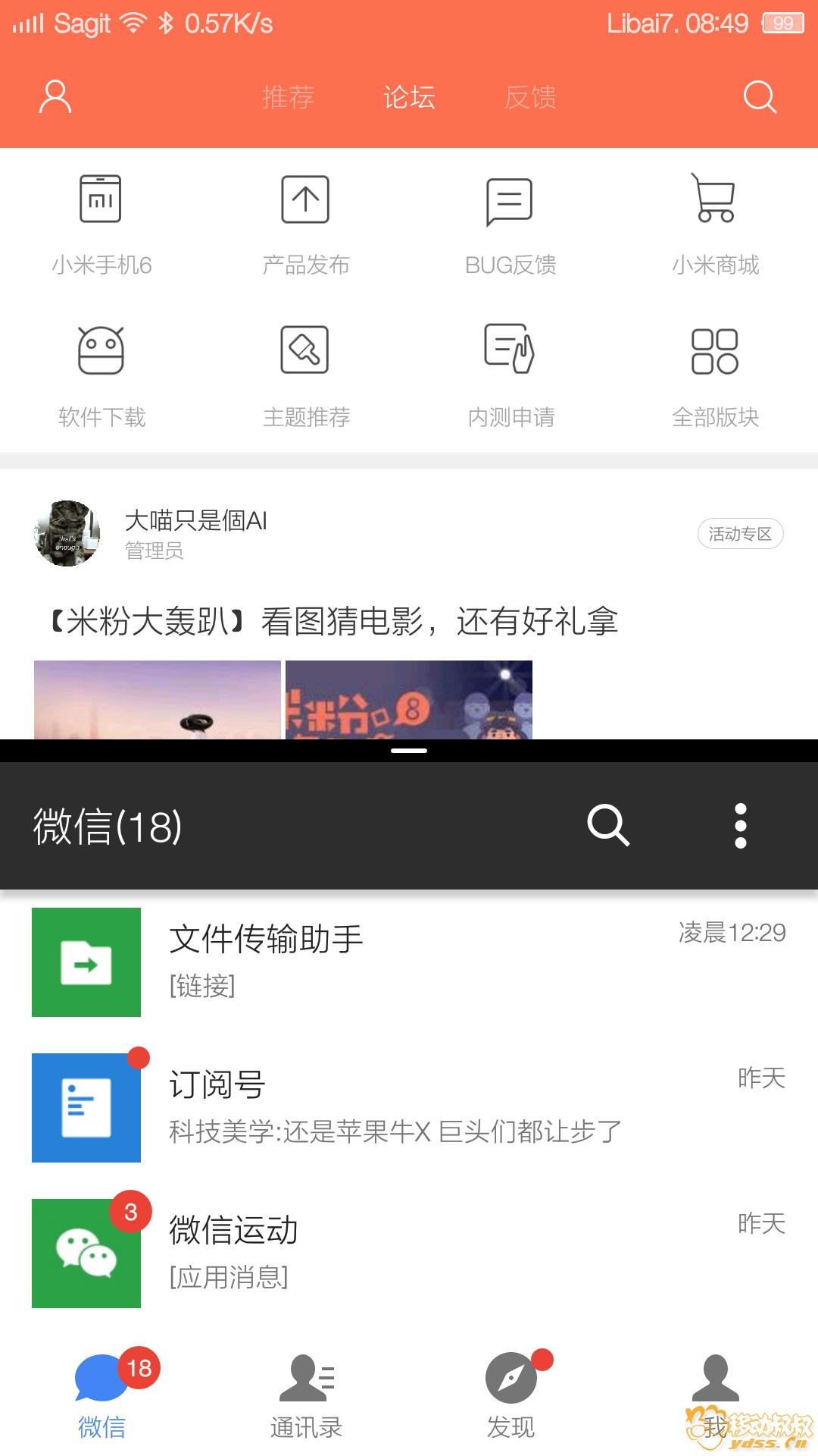 Screenshot_2017-07-09-08-49-27-567_com.miui.miuib.png