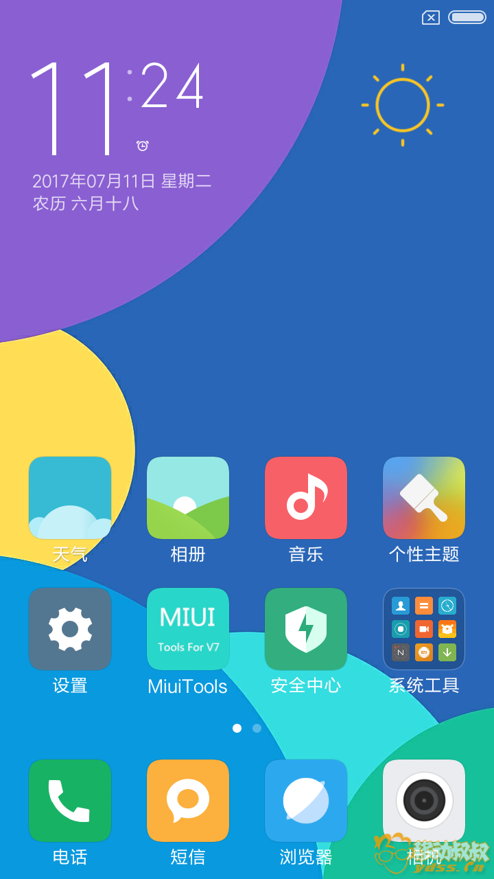 Screenshot_2017-07-11-11-24-16-131_com.miui.home.png