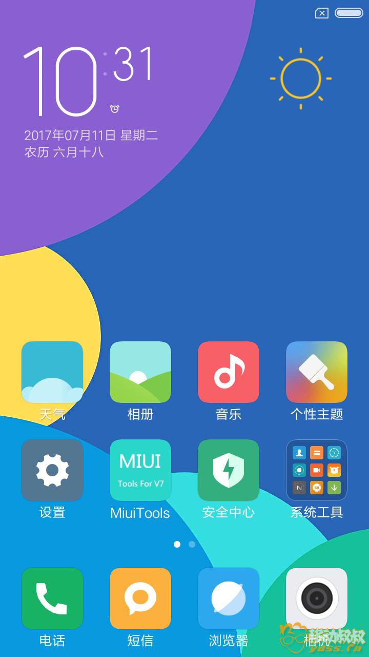 Screenshot_2017-07-11-10-31-13-148_com.miui.home.png