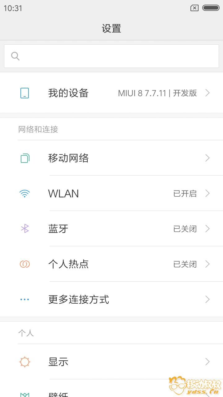 Screenshot_2017-07-11-10-31-58-130_com.android.settings.png