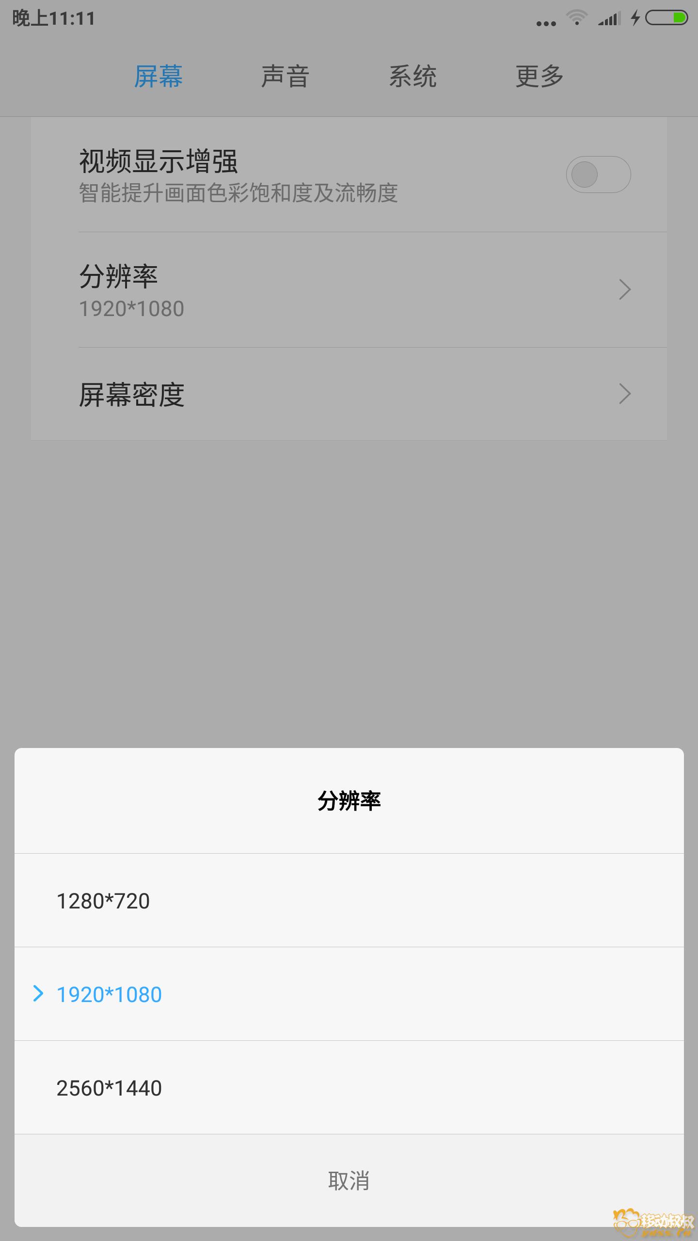 Screenshot_2017-07-11-23-11-44-780_com.nian.miworkers.png