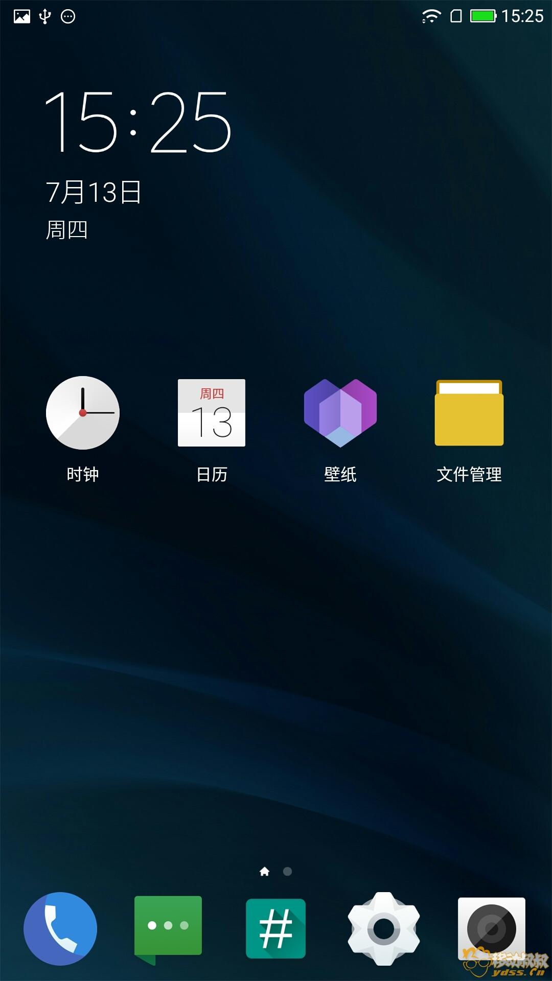 Screenshot_20170713-152549.jpg