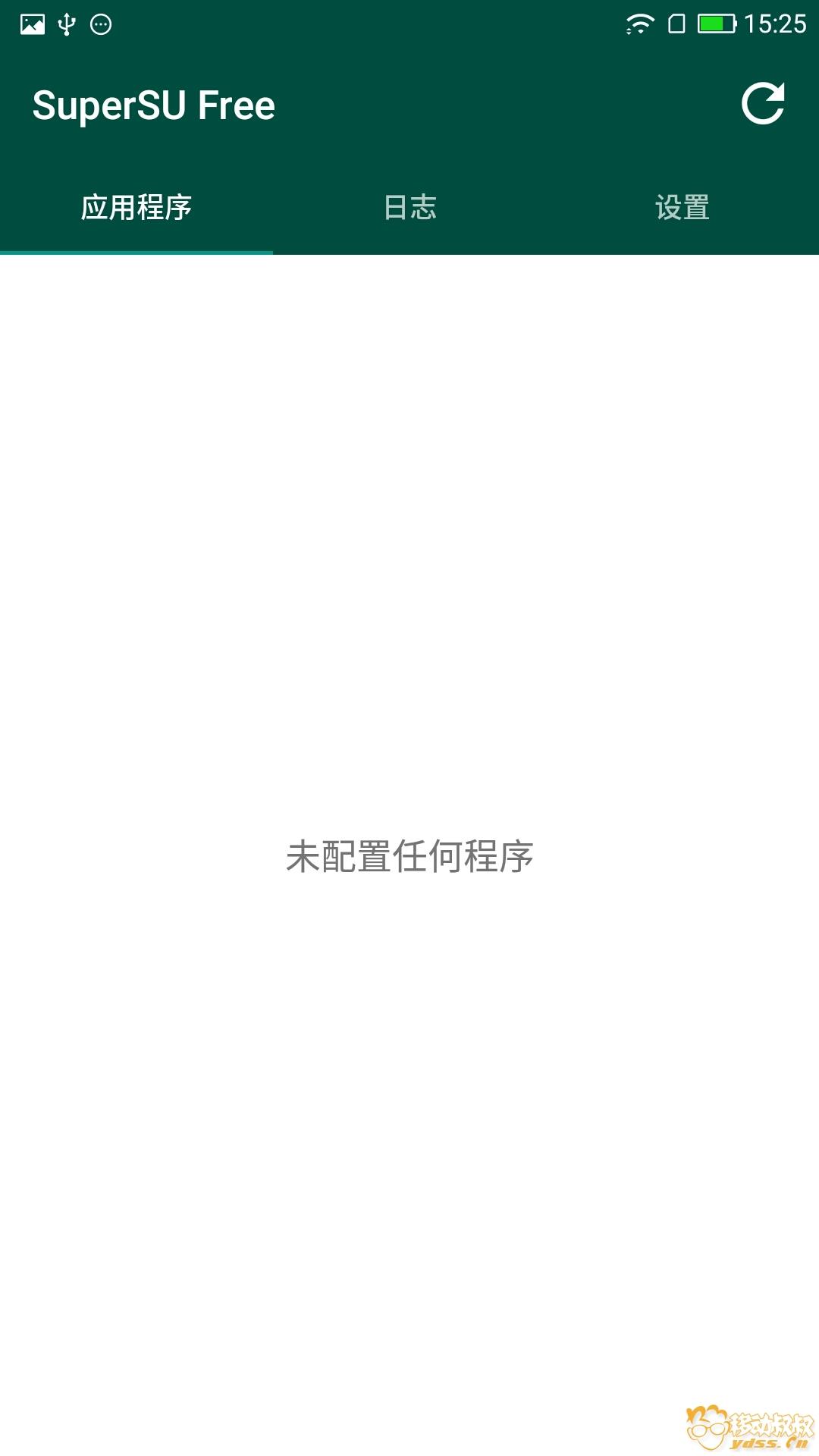 Screenshot_20170713-152558.jpg
