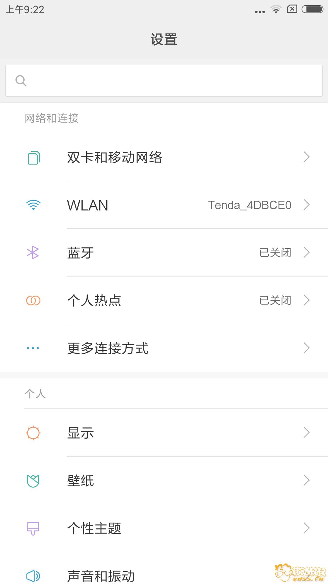 Screenshot_2017-07-15-09-22-06-217_com.android.settings.png