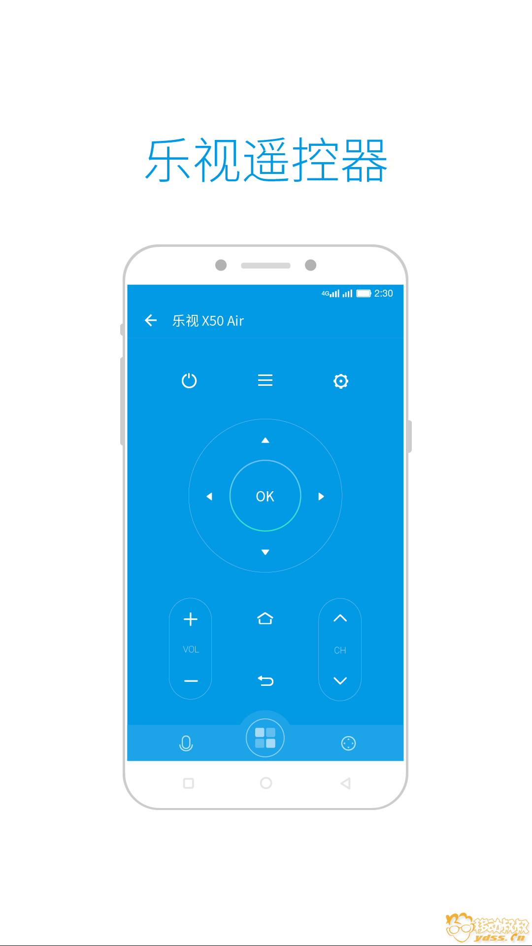 Screenshot_2015-01-01-03-35-39-702_com.letv.android.remotecontrol.png