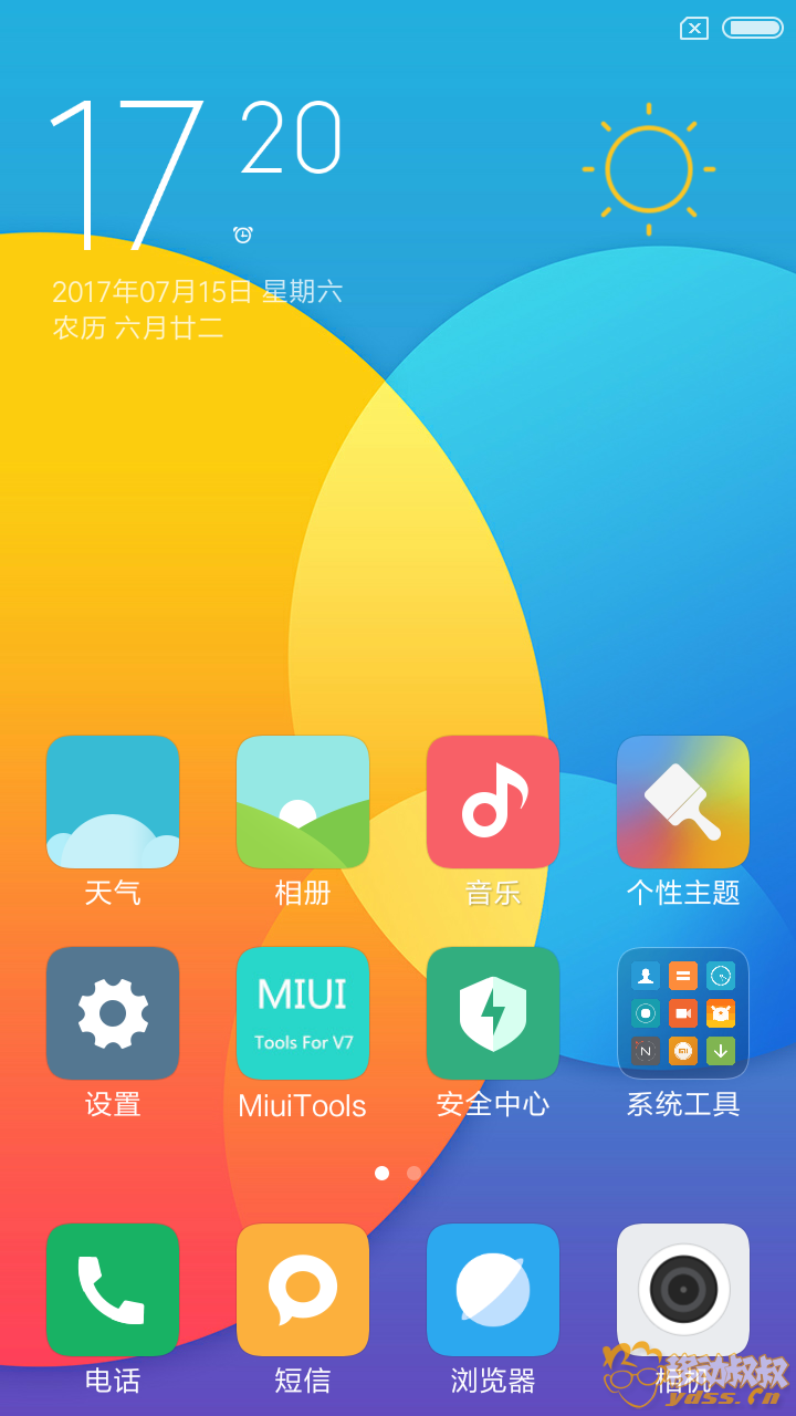 Screenshot_2017-07-15-17-20-17-607_com.miui.home.png