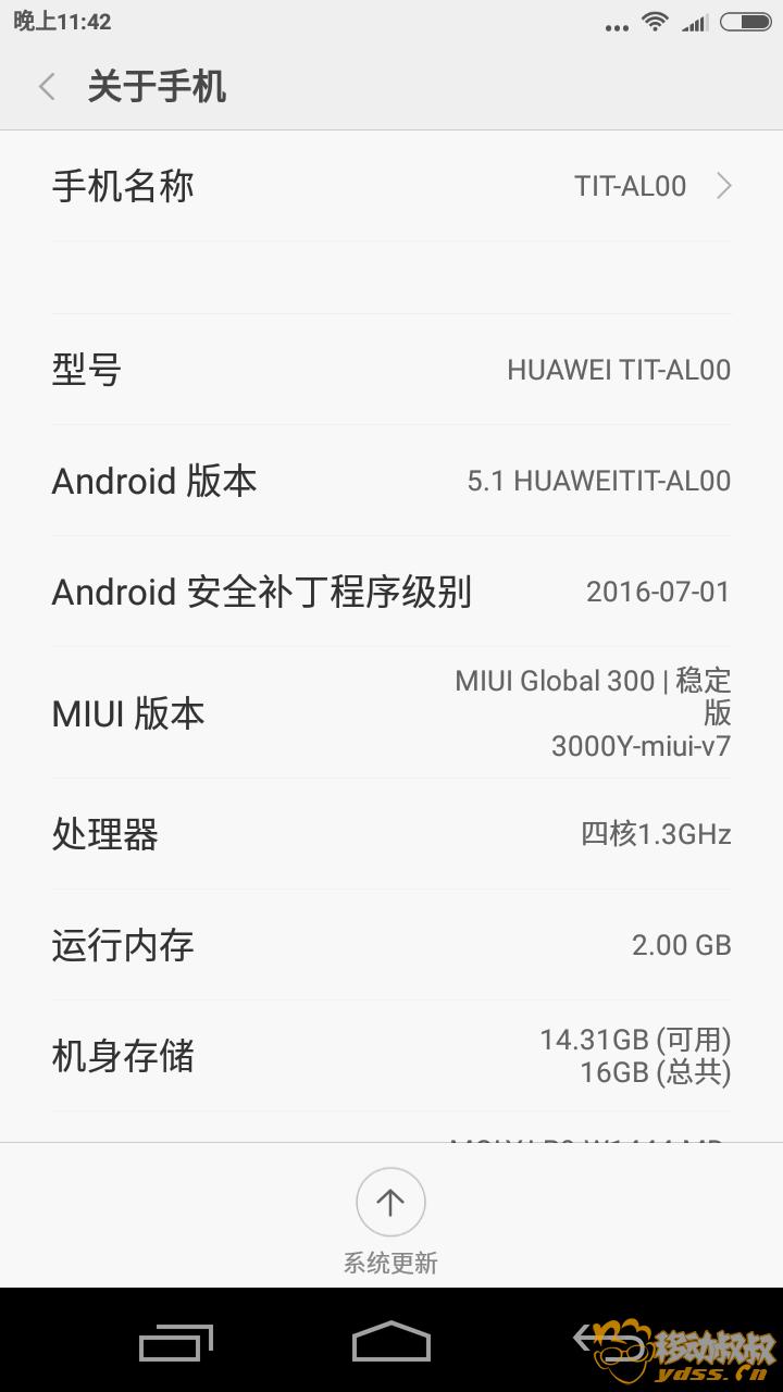 Screenshot_2017-07-16-23-42-07_com.android.settings.png