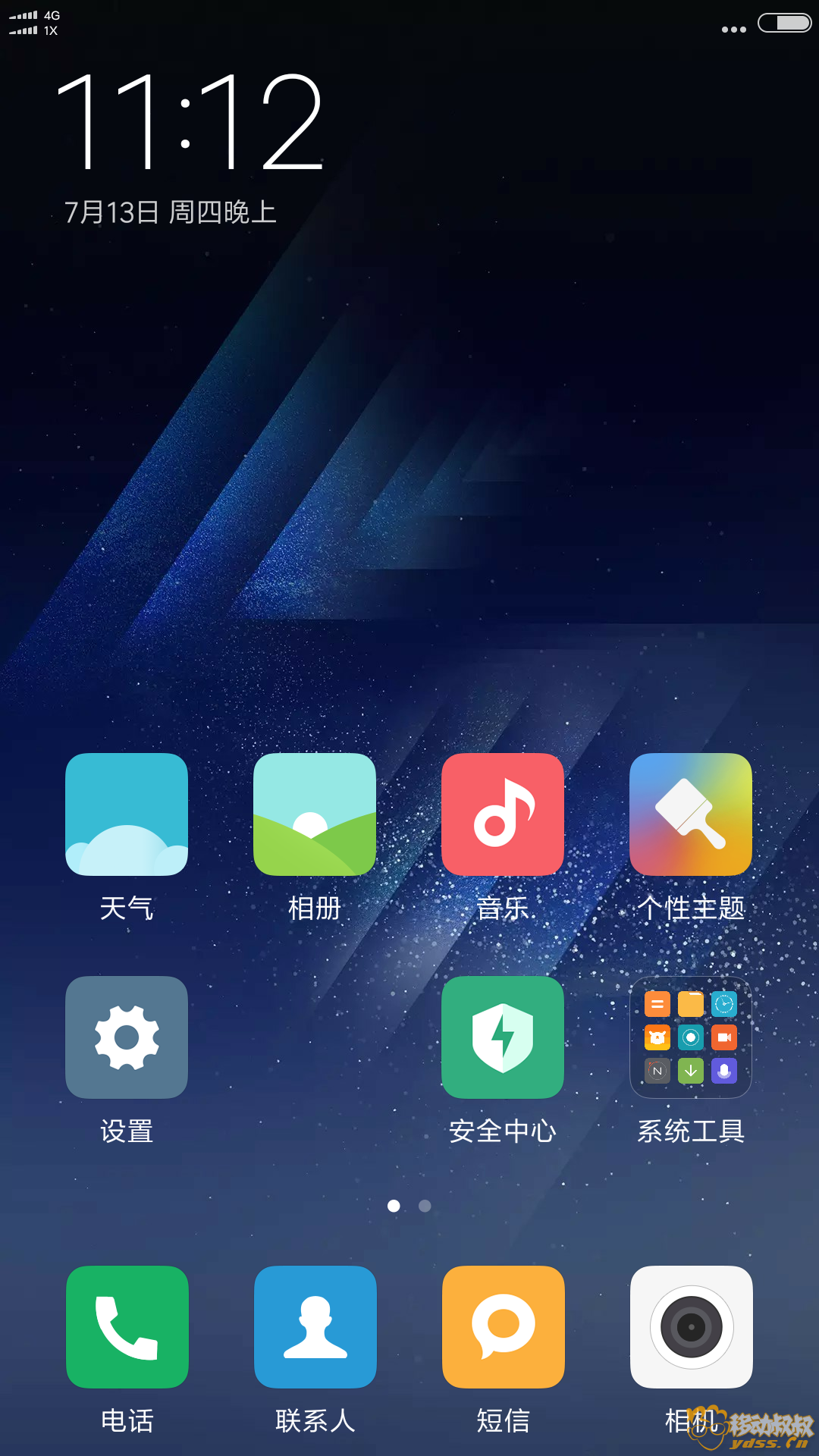Screenshot_2017-07-13-23-12-39-349_com.miui.home.png