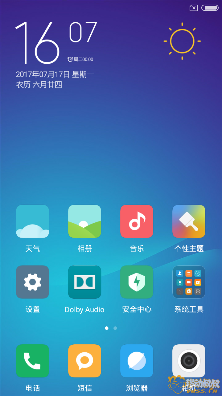 Screenshot_2017-07-17-16-07-10-447_com.miui.home.png