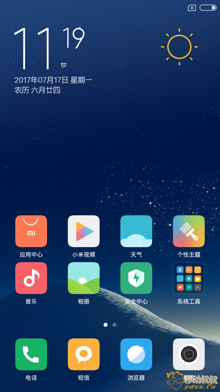 Screenshot_2017-07-17-11-19-53-010_com.miui.home.png