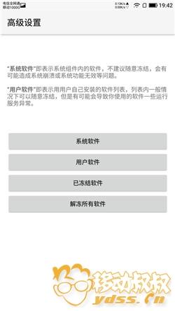 Screenshot_20170717-194251.jpg