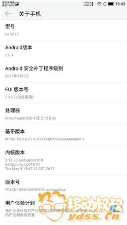 Screenshot_20170717-194346.jpg