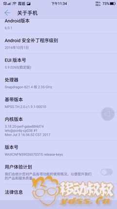 Screenshot_20170719-233410.jpg