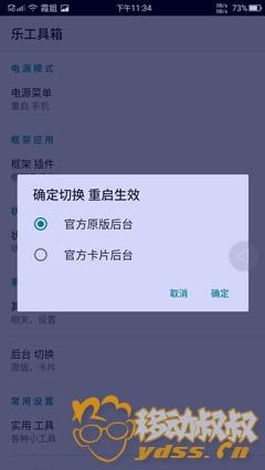 Screenshot_20170719-233430.jpg