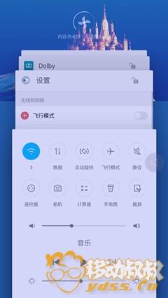 Screenshot_20170719-233517.jpg