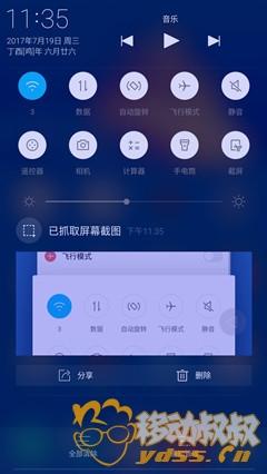 Screenshot_20170719-233524.jpg