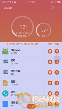 Screenshot_20170719-233647.jpg