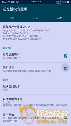 Screenshot_20170719-233701.jpg