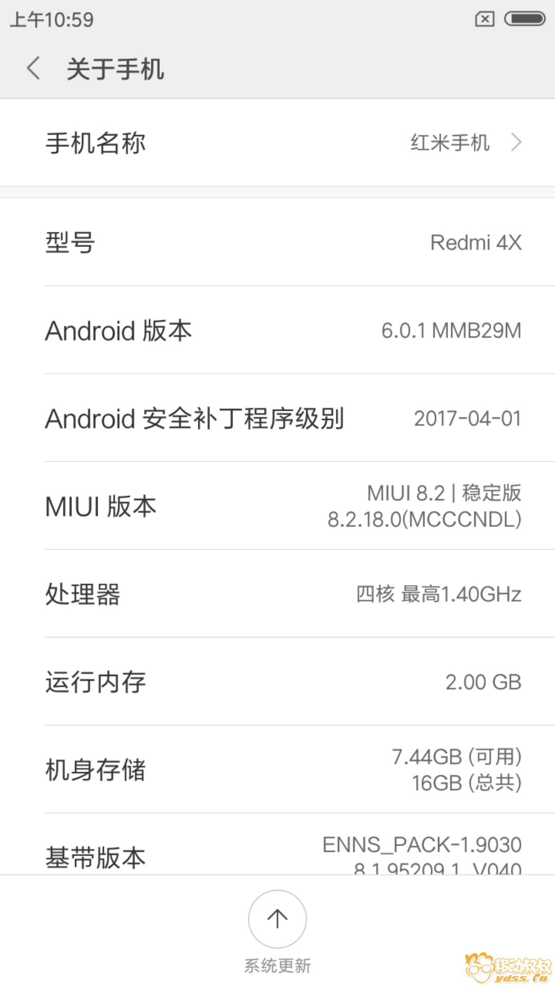 Screenshot_2017-07-24-10-59-06-041_com.android.settings.png