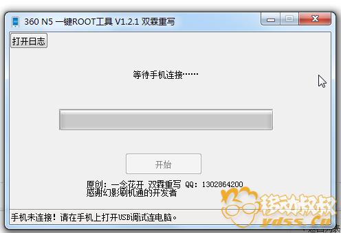 QQ拼音截图20170726003431.png
