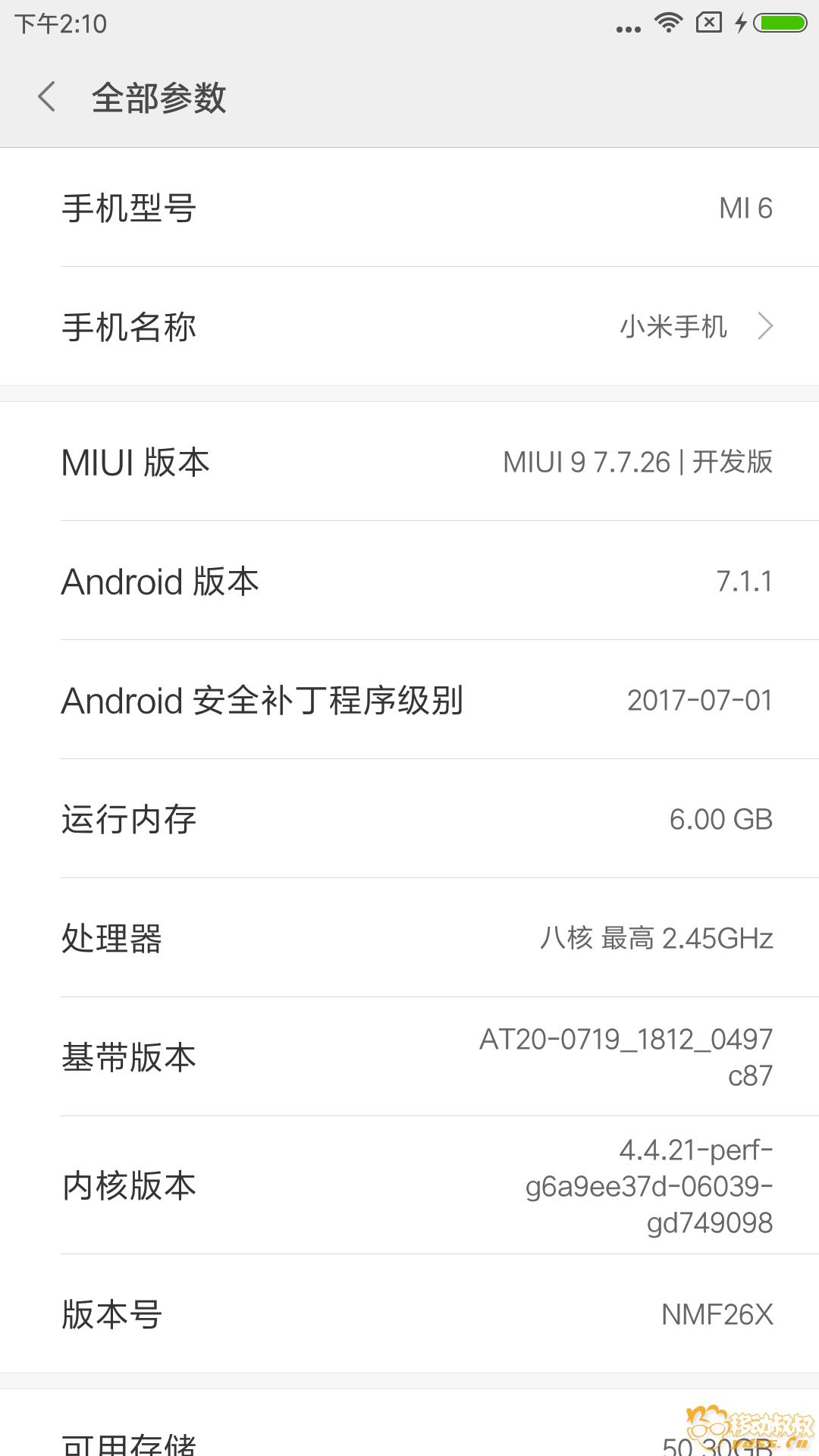 Screenshot_2017-07-27-14-10-38-145_com.android.settings.png