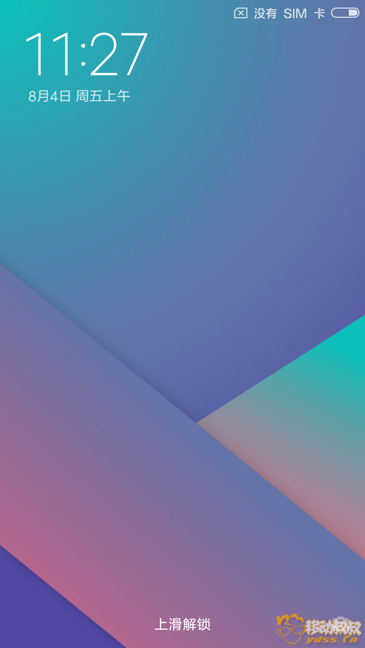 Screenshot_2017-08-04-11-27-06-970_lockscreen.png