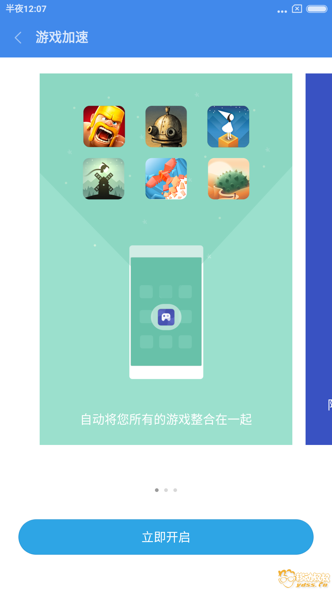 Screenshot_2015-01-01-00-07-36-944_com.miui.securityadd.png
