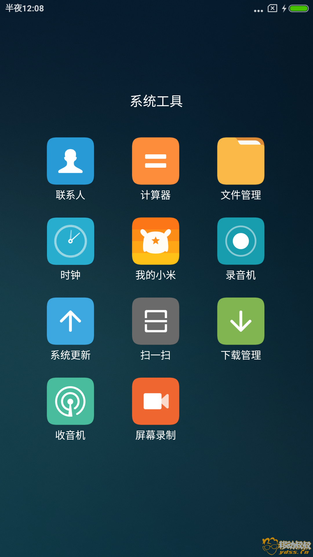 Screenshot_2015-01-01-00-08-01-868_com.miui.home.png