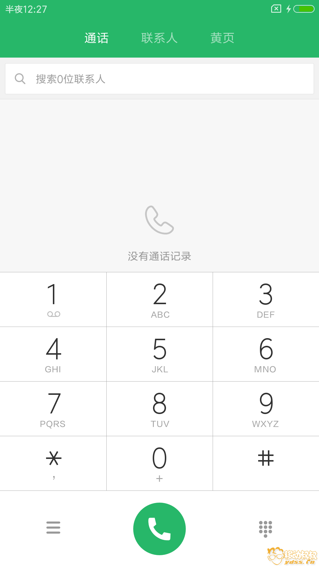Screenshot_2017-07-04-00-27-13-842_com.android.contacts.png