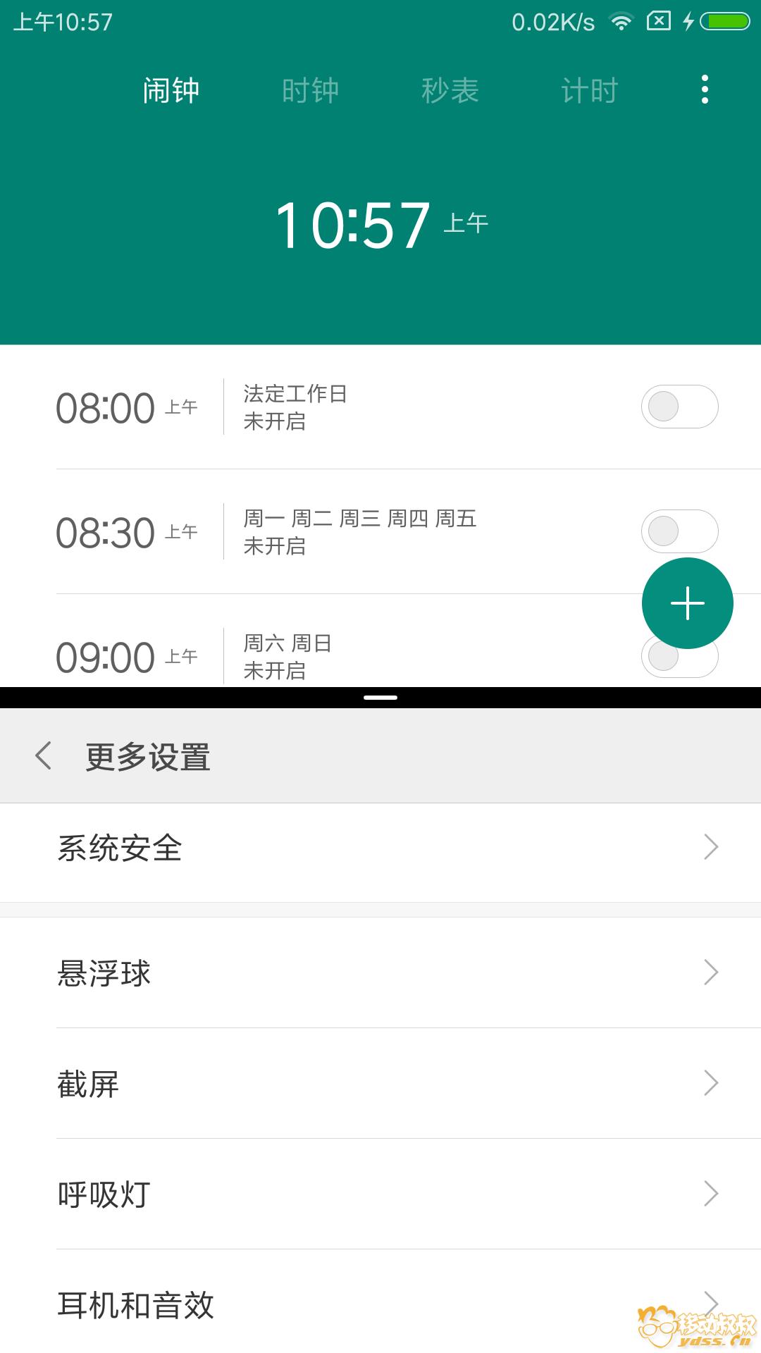 Screenshot_2017-07-22-10-57-12-653_com.android.settings.png