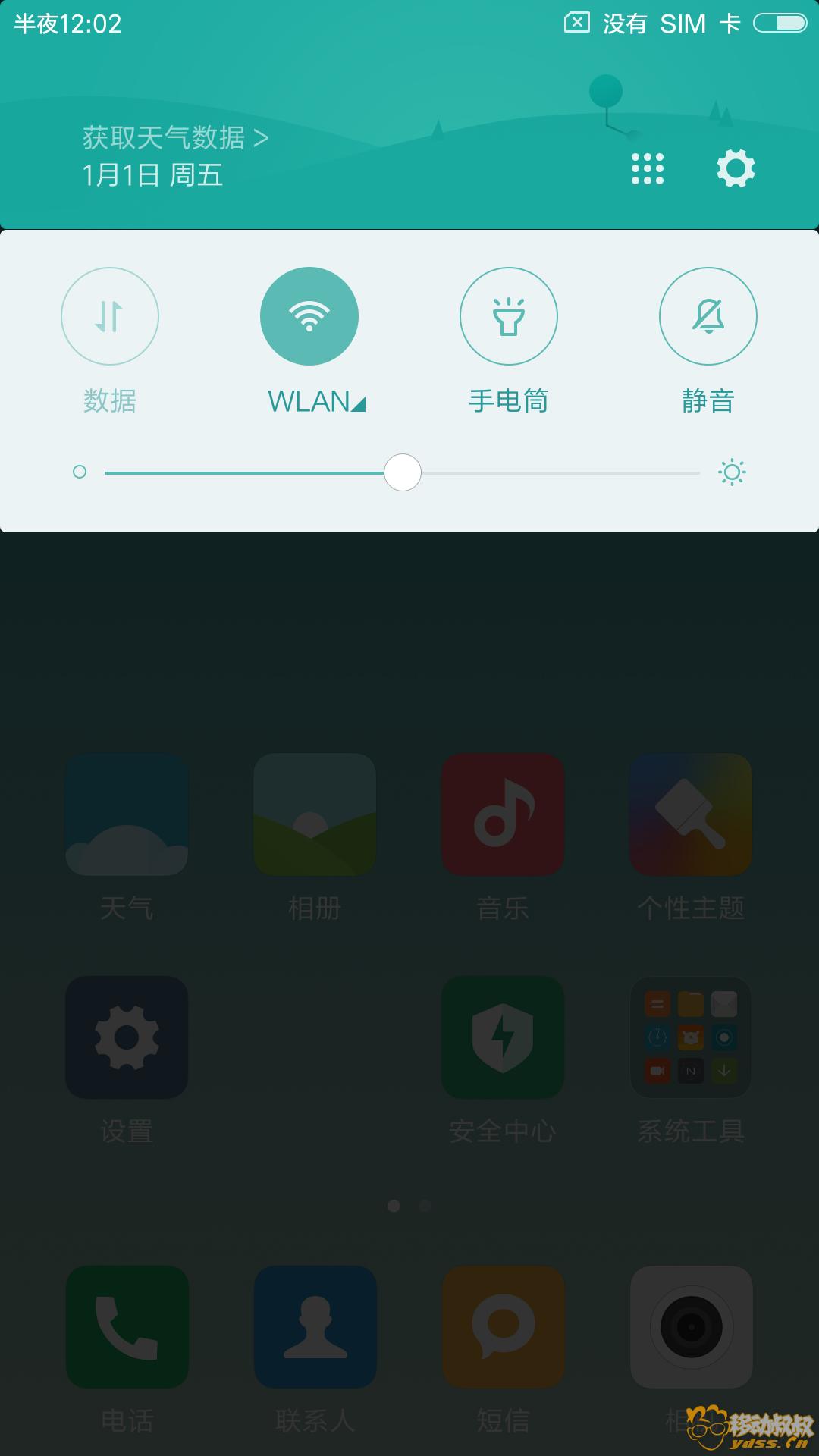 Screenshot_2016-01-01-00-02-02-083_com.miui.home.png