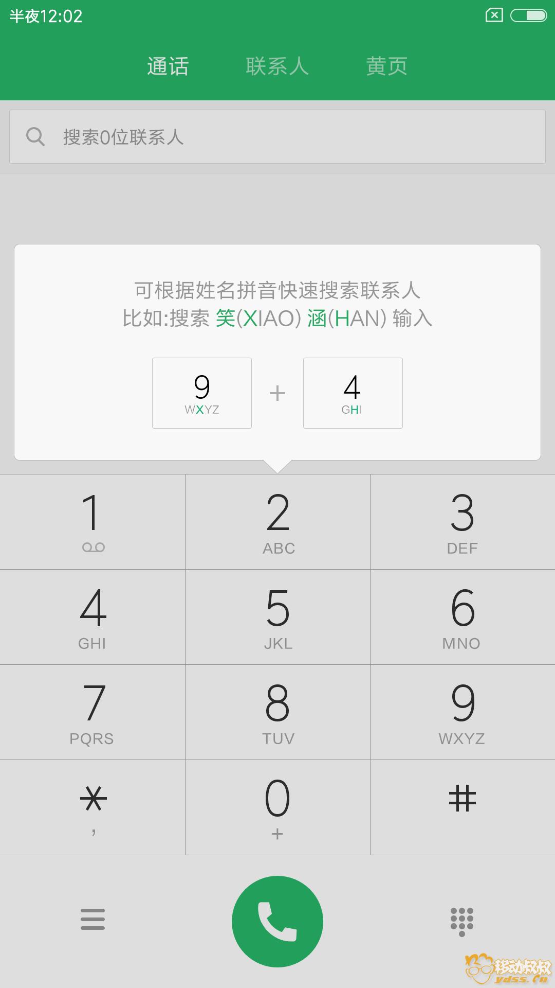 Screenshot_2016-01-01-00-02-06-084_com.android.contacts.png