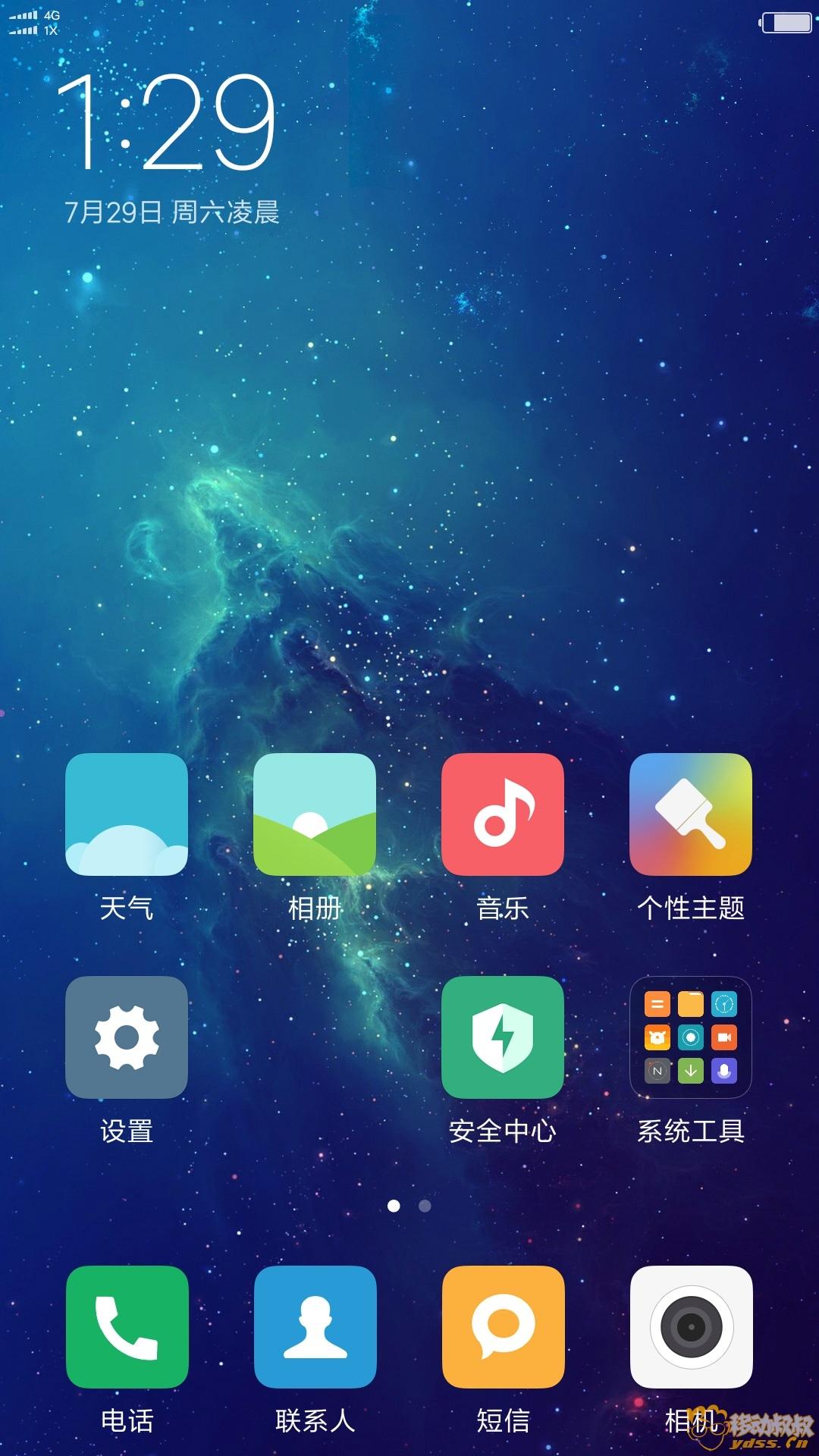 Screenshot_2017-07-29-01-29-30-647_com.miui.home.jpg