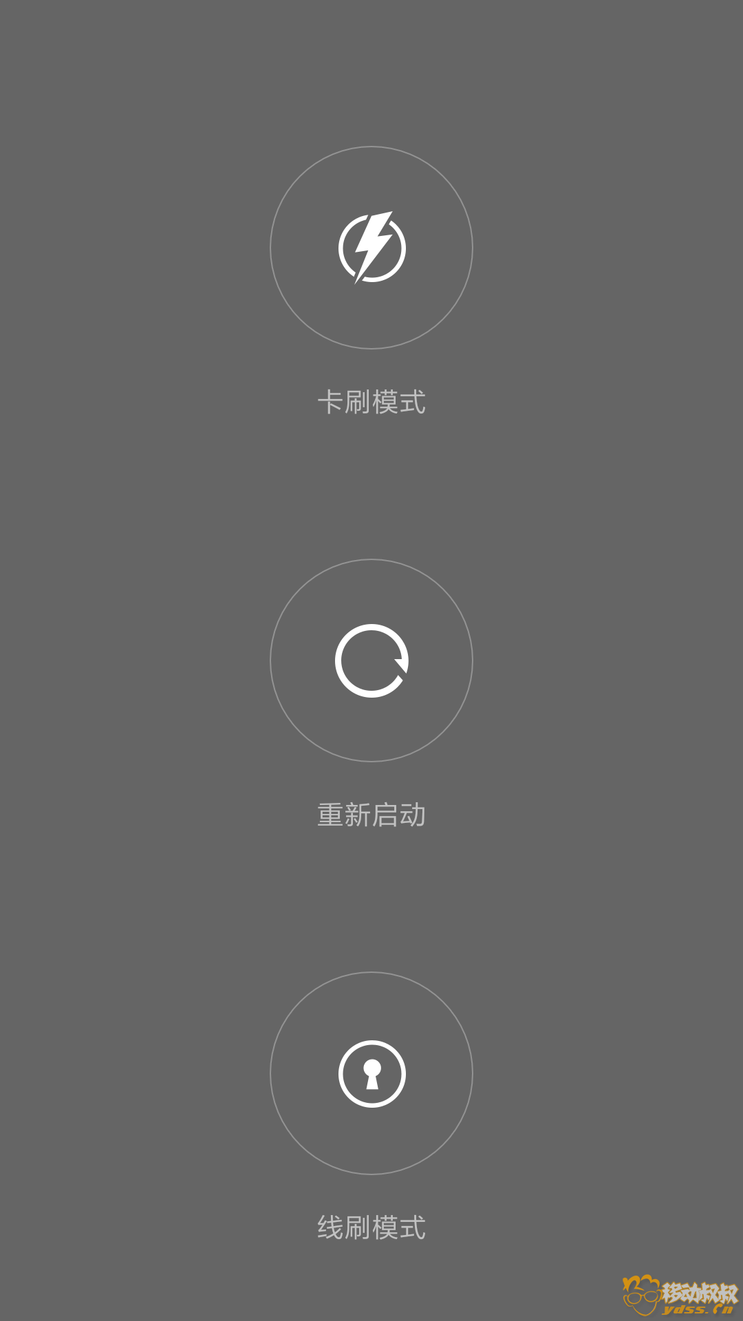 Screenshot_2017-08-10-10-36-40-559_com.android.settings.png