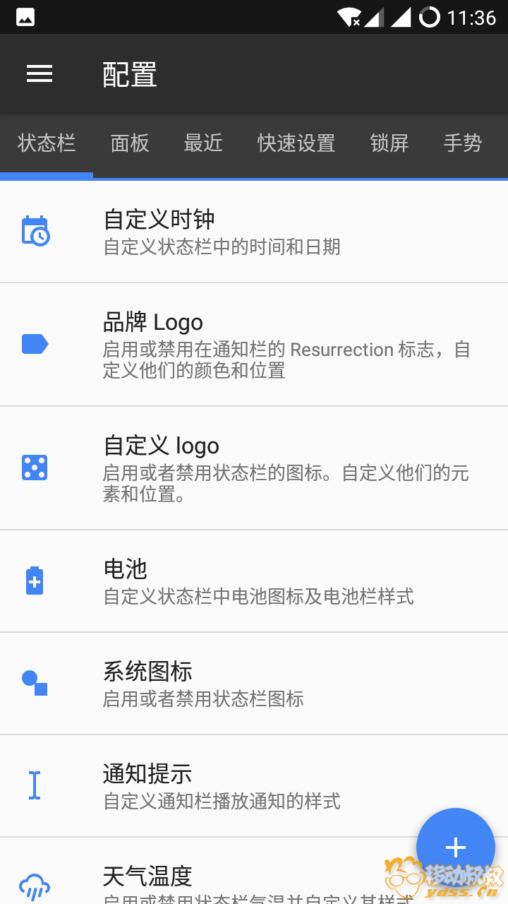 Screenshot_20170812-113637.png