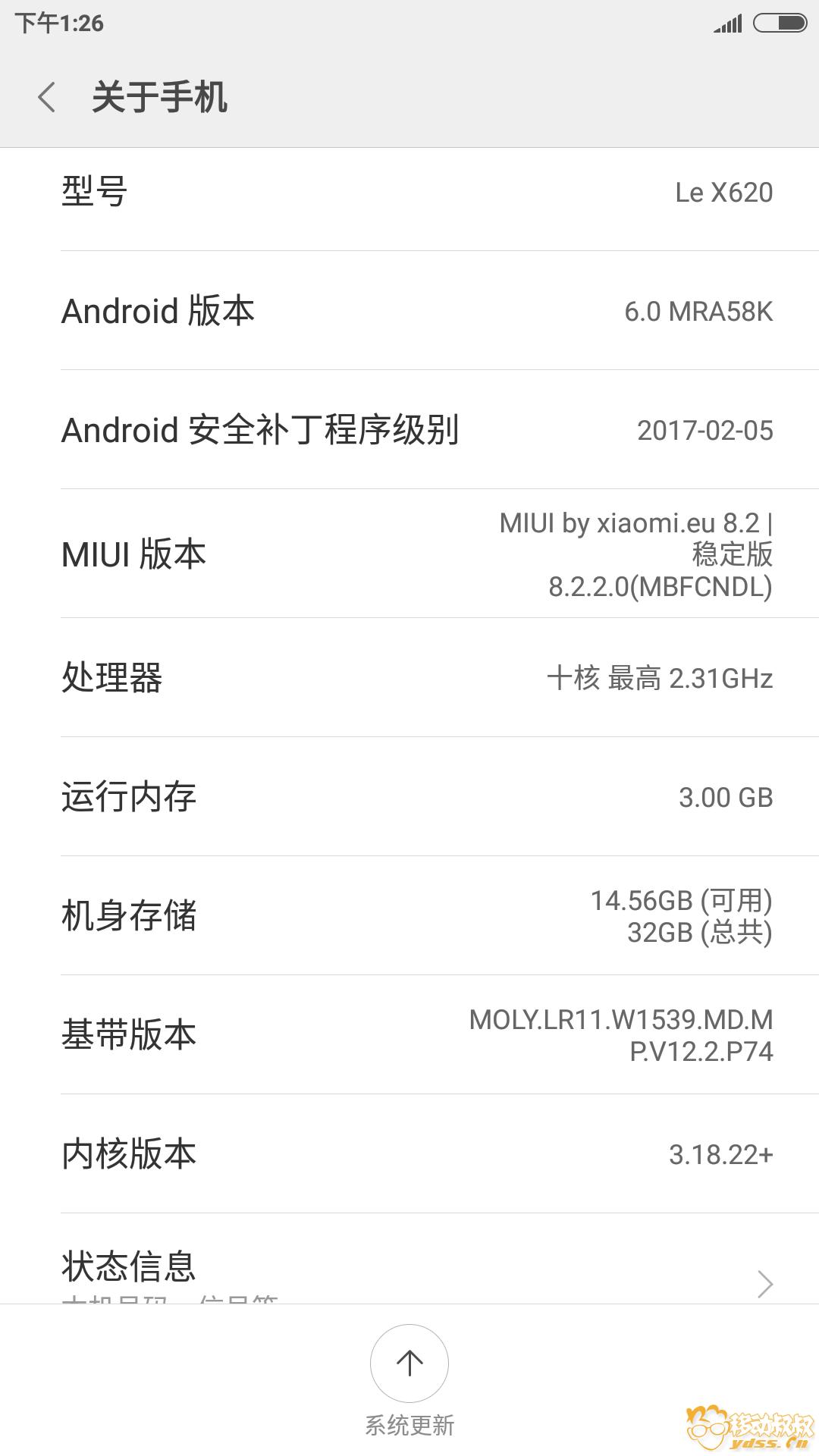 Screenshot_2017-08-12-13-26-58-562_com.android.settings.png