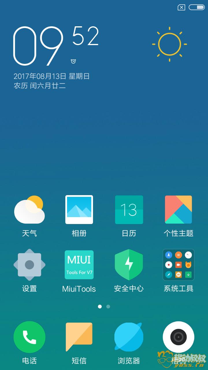 Screenshot_2017-08-13-09-52-16-666_com.miui.home.png